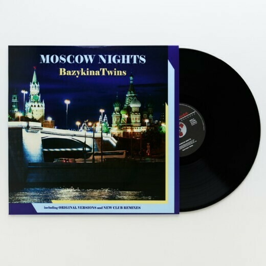 EP: Bazykina Twins — «Moscow Nights» (1988/2017)