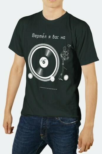 T-shirt: №1 [green]