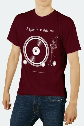 T-shirt: №1 [purple]