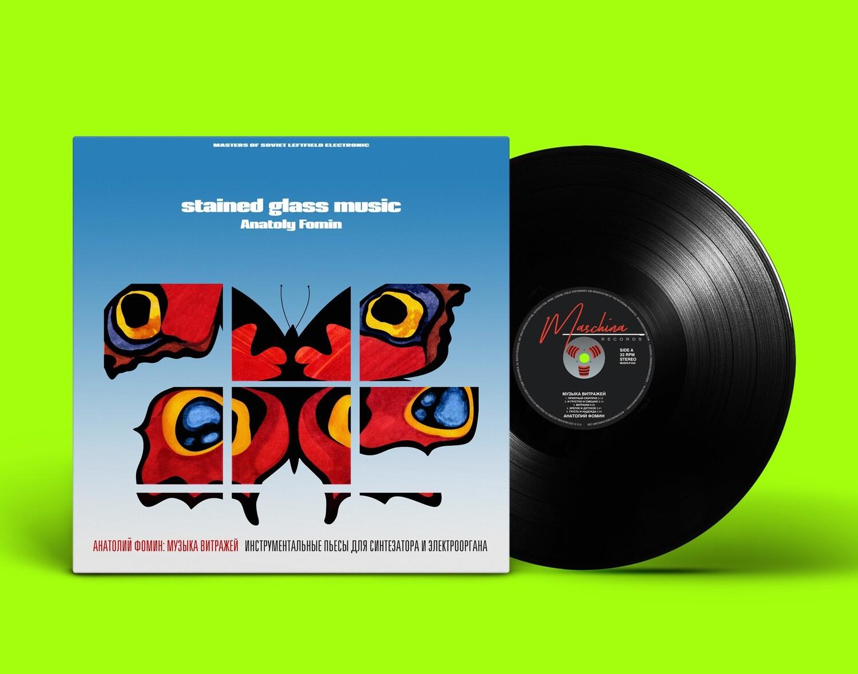 LP: Анатолий Фомин — «Музыка витражей» (1980-83/2020) [Black Vinyl]
