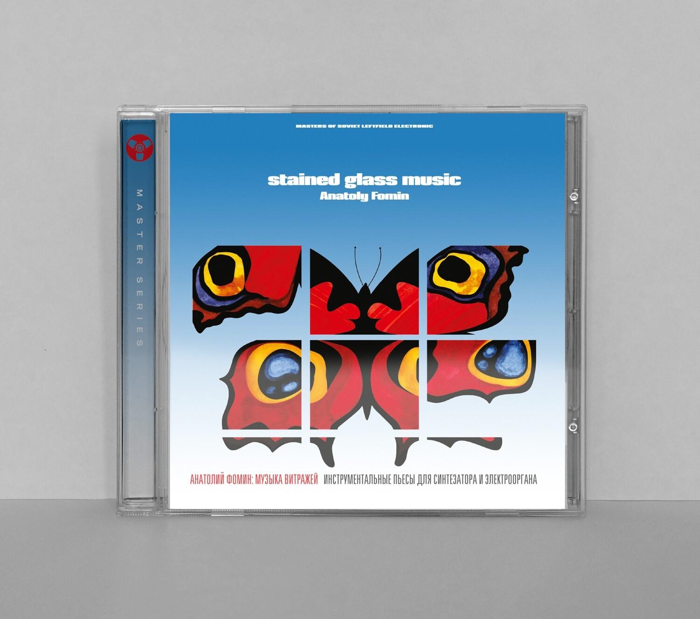 CD: Анатолий Фомин — «Музыка витражей» (1980-83/2020)