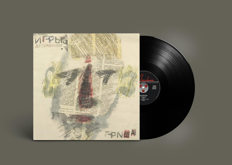 LP: Игры — «Детерминизм» (1989-90/2020) [Black Vinyl]