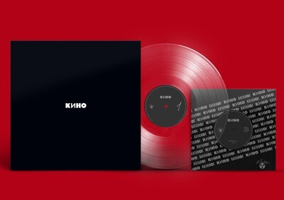"[PREORDER] LP+7"": КИНО — «Кино» (1990/2021) [Limited Ultra Clear Vinyl]"