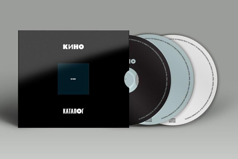 CD: КИНО — «Кино» (1990/2021) [3CD Limited Edition]
