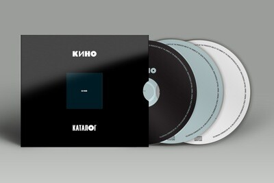 [PREORDER] CD: КИНО — «Кино» (1990/2021) [3CD Limited Edition]