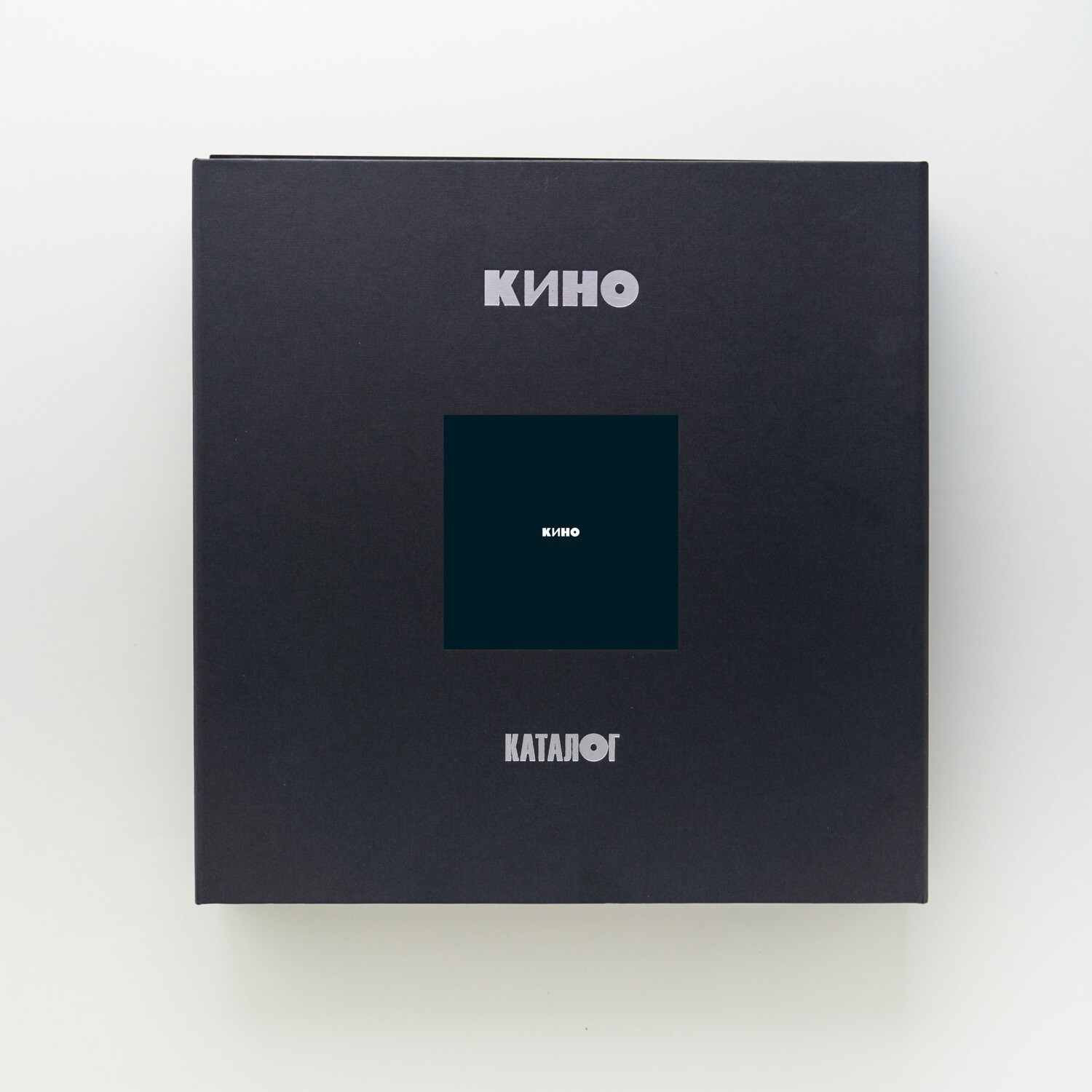 [PREORDER] Box-set: КИНО — «Кино» (1990/2021) [Deluxe Box-set]