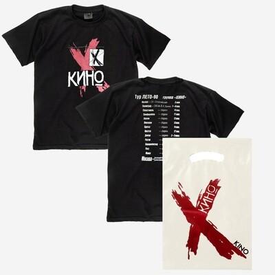 T-shirt: «КИНО» (Pink X Logo)