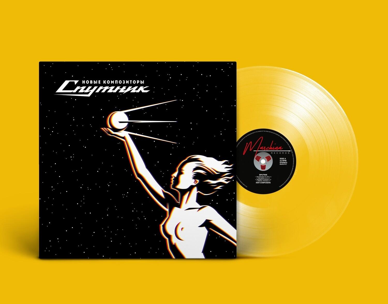 LP: Новые Композиторы — «Спутник» (2017/2021) [Limited Ultra Clear Vinyl]
