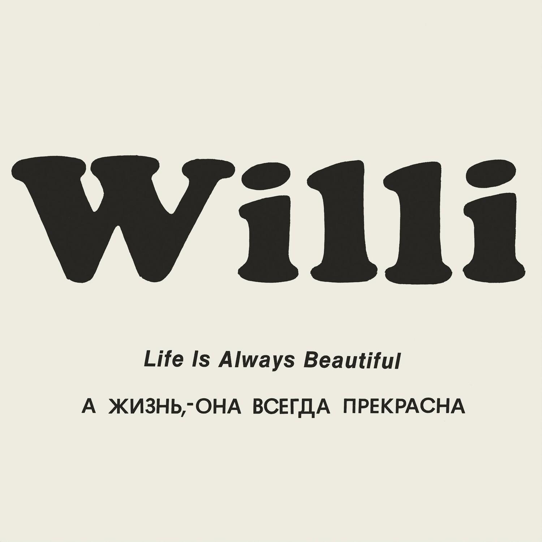 CD: Вилли Токарев — «А жизнь — она всегда прекрасна» (1979/2021) [CD Deluxe Digipak Edition]