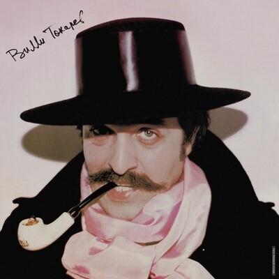 CD: Вилли Токарев — «Над Гудзоном» (1983/2021) [CD Deluxe Digipak Edition]