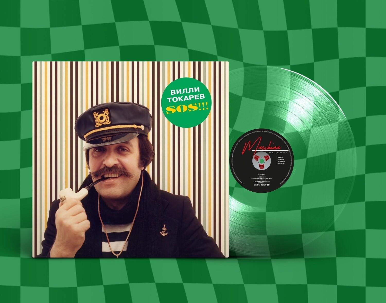 [PREORDER] LP: Вилли Токарев — «S.O.S!!!» (1994/2021) [Limited Clear Vinyl]