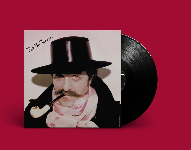 [PREORDER] LP: Вилли Токарев — «Над Гудзоном» (1983/2021) [Black Vinyl]