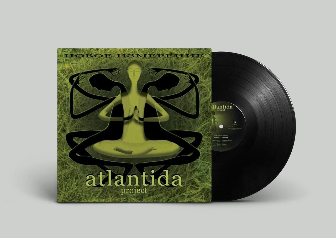 LP: atlantida project — «Новое измерение» (2010/2020) [Black Vinyl]