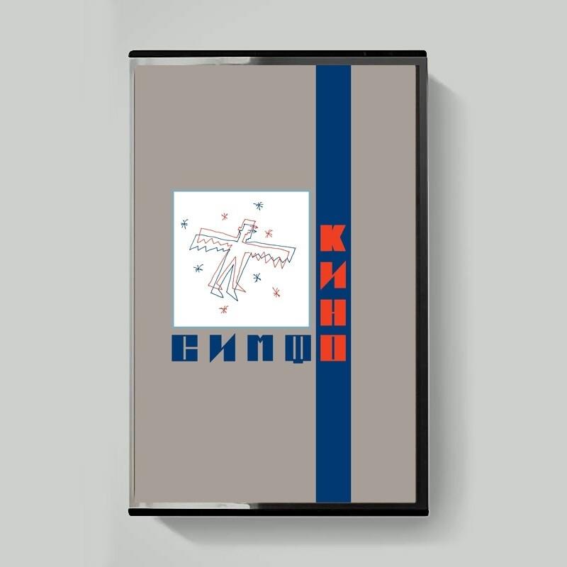 [PREORDER] MC: Симфоническое КИНО — «СимфоКино» (2022)