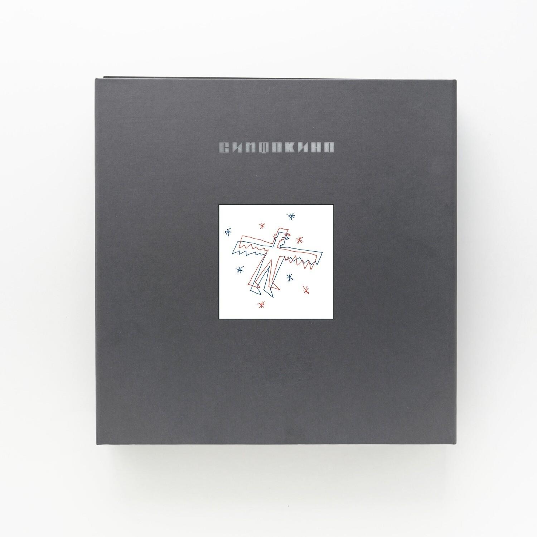 [PREORDER] Box-set: Симфоническое КИНО — «СимфоКино» (2022) [Limited Numbered Collector's Box Set]