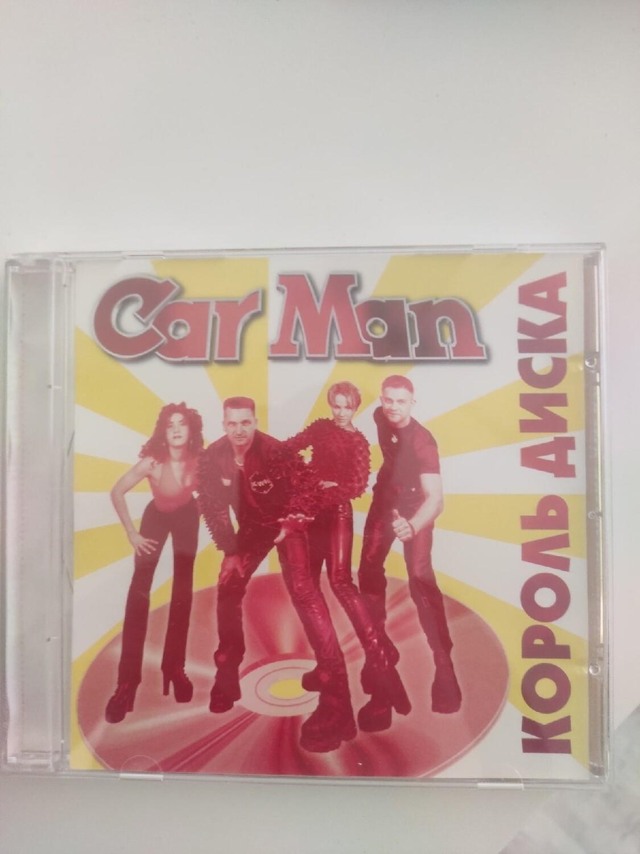 CD: Кар-Мэн — «Король диска»