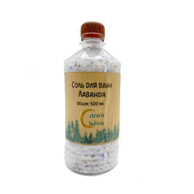 Соль для ванн Лаванда