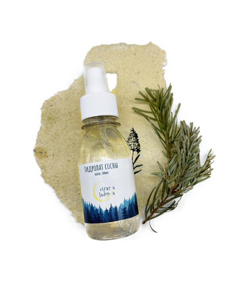 Гидролат сосны — органический тоник для кожи и волос (100 мл)