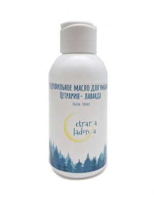 Гидрофильное масло для умывания Цетрария+Лаванда (100 мл)