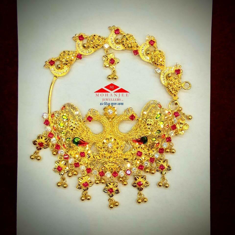 Anjana Nath / Nathuli / Nosering