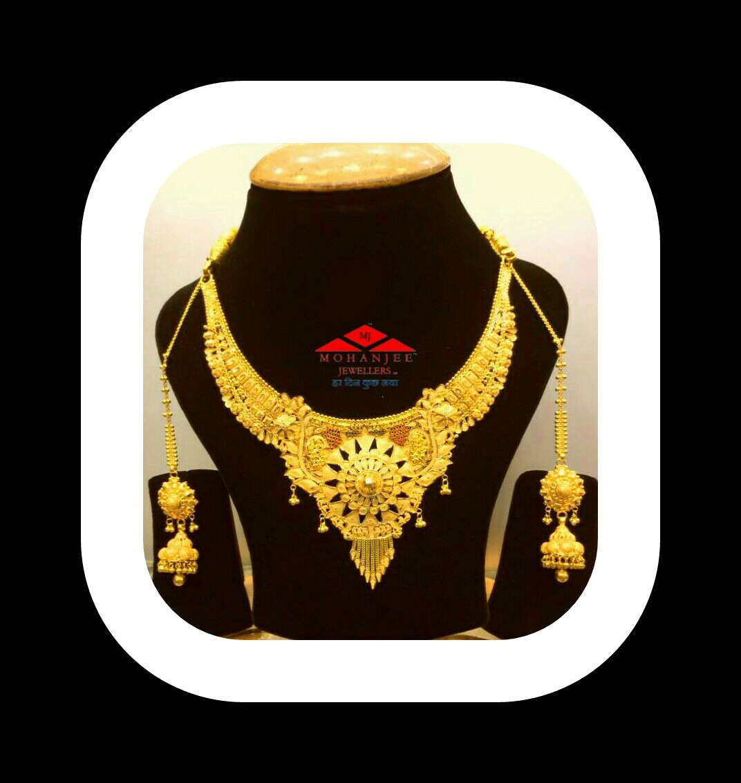 Sudarshan Necklace Set