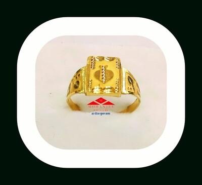 A Full Heart Gold Ring