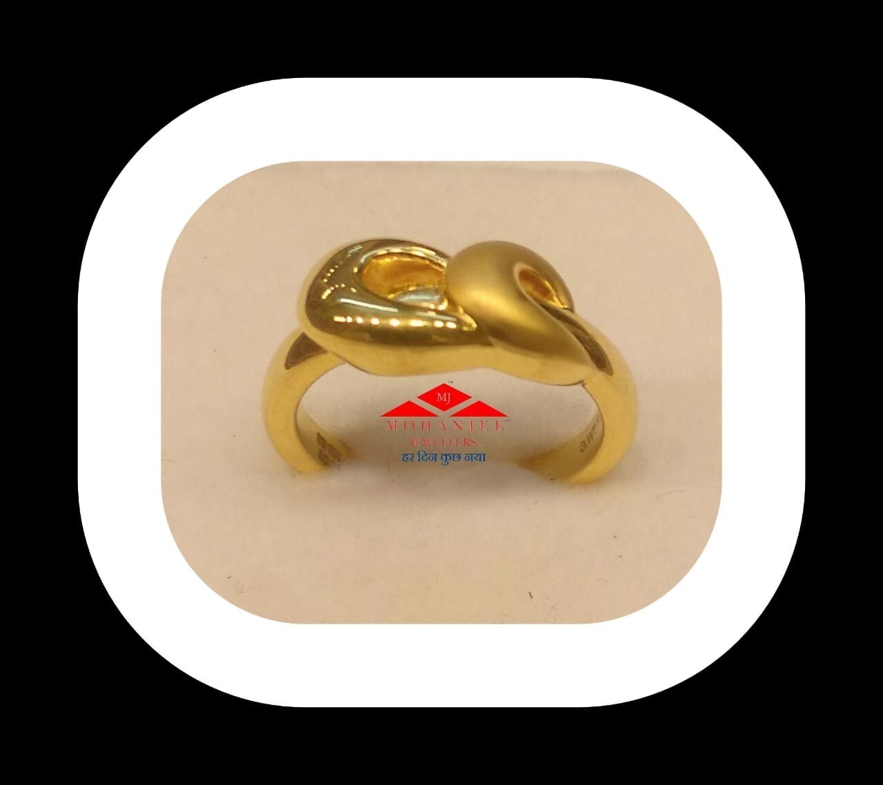 You n Me Gold Ring