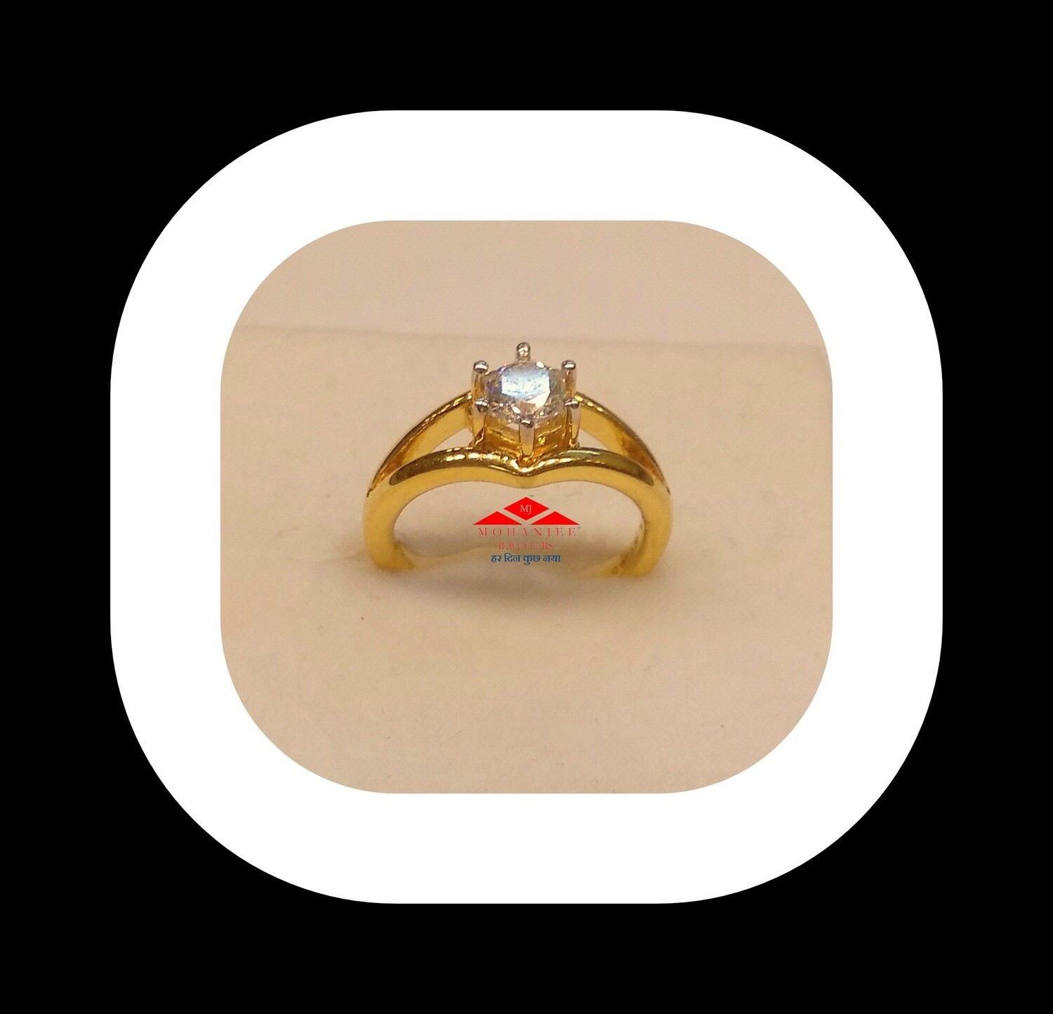 My Princess Gold Ring