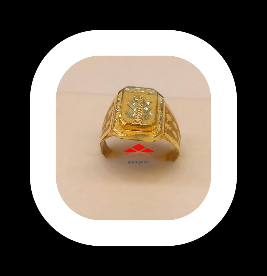 The Growth Spurt Gold Ring