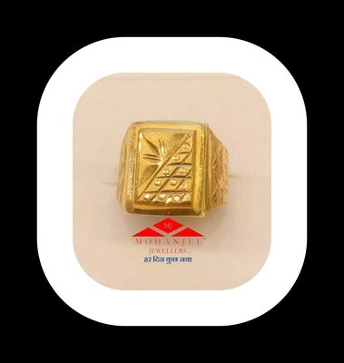 Order In Chaos Gold Ring