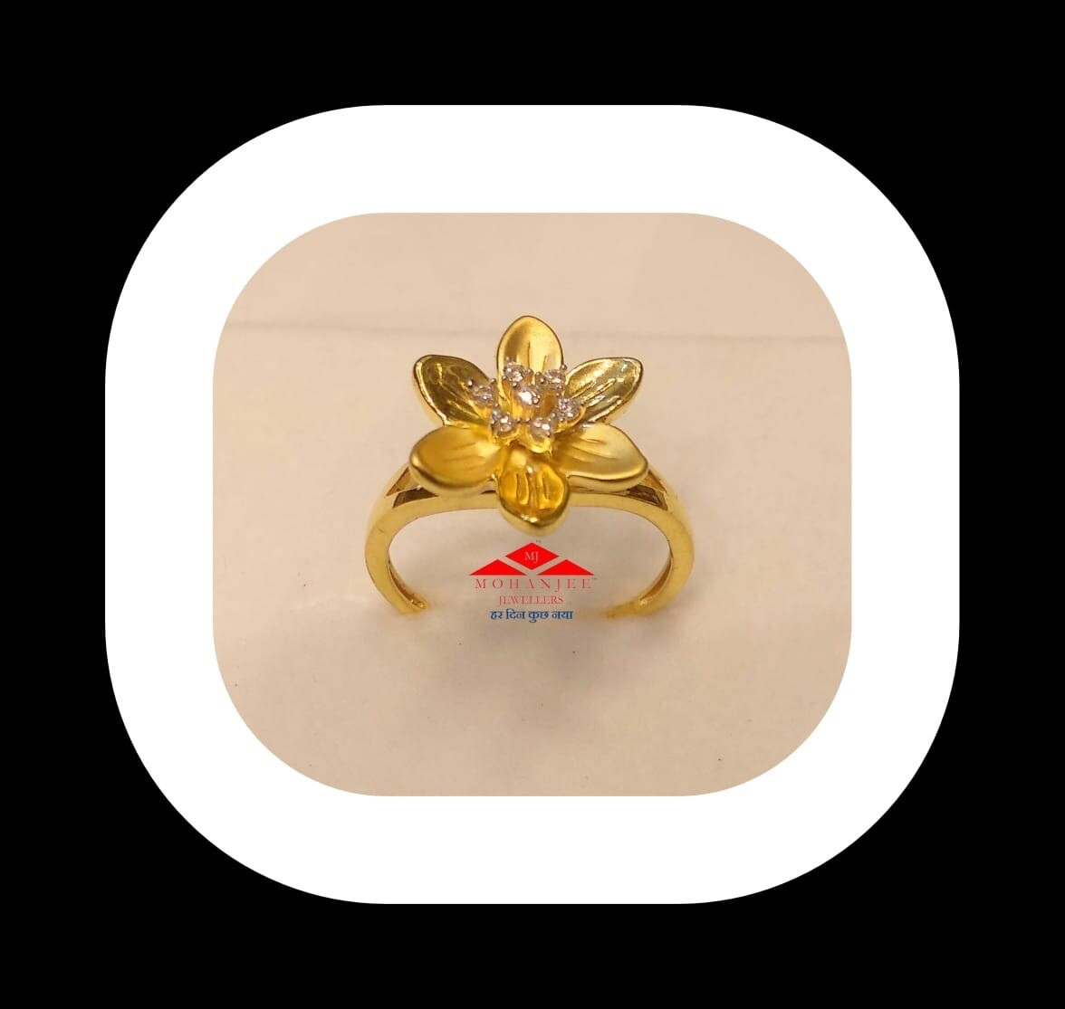 Water Lily Gold Ring