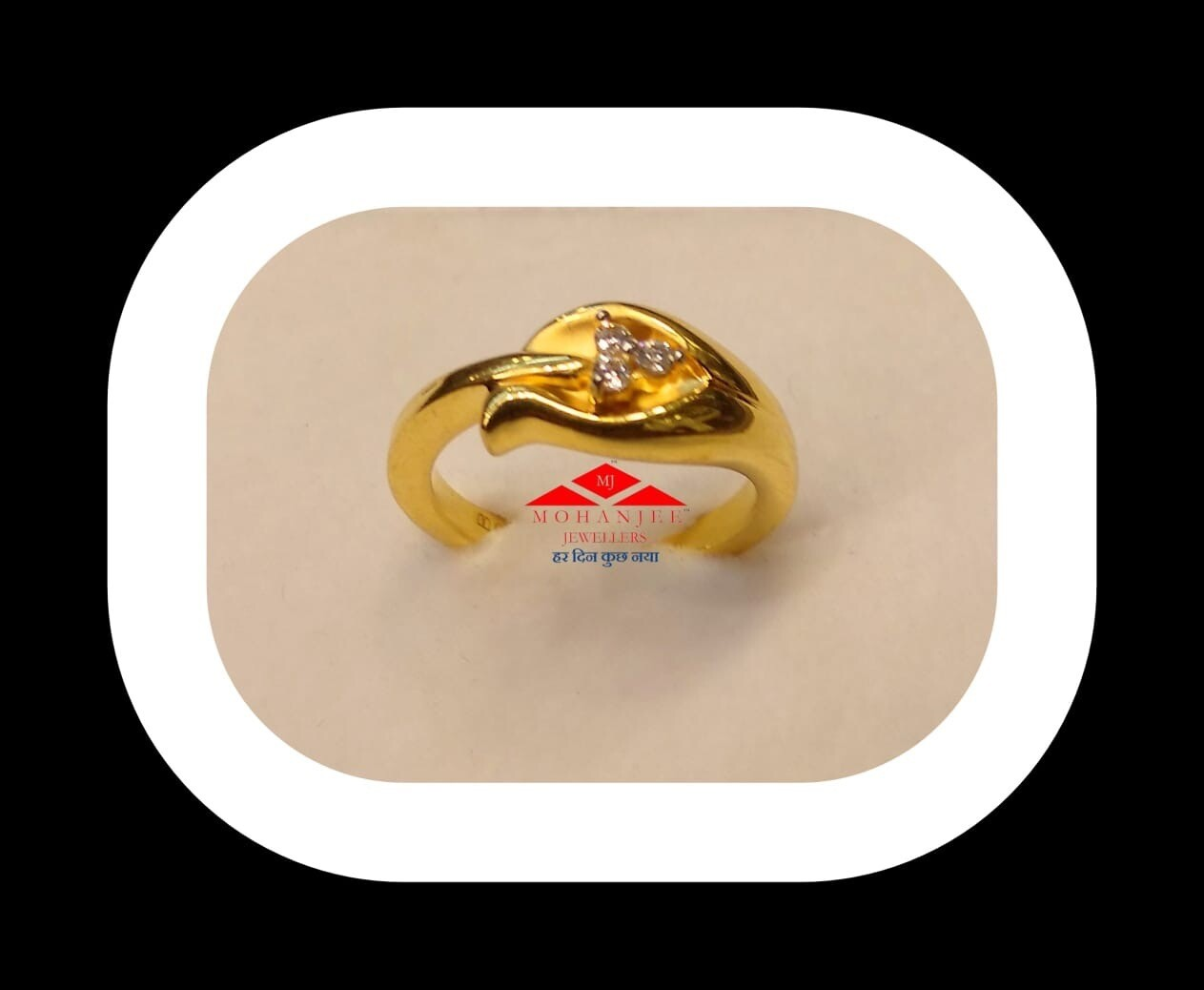 Fish Eye Gold Ring