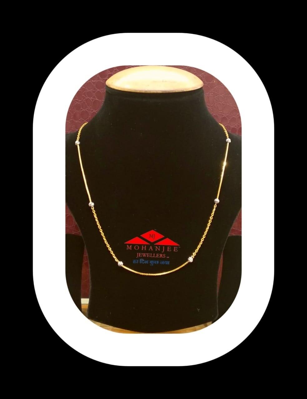 Golden Peas Gold Chain