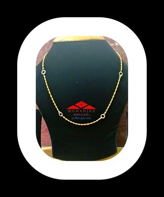 Love Rings Gold Chain