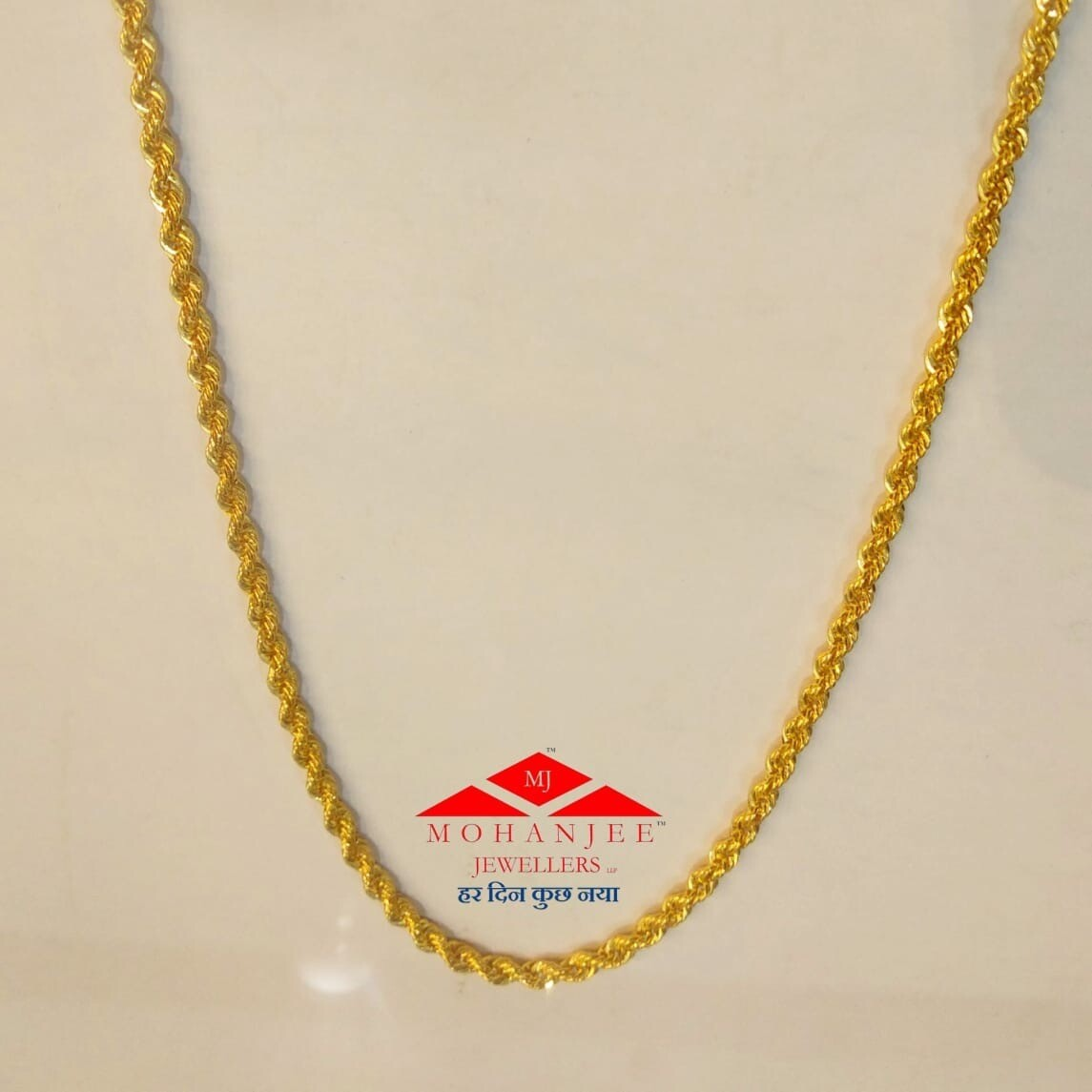 Hollow Rope Gold Chain