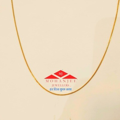 Breezy Gold Chain
