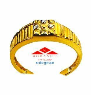 NineStar Gold Ring