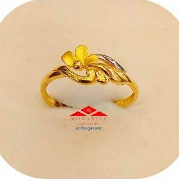Drifting Flower Gold Ring