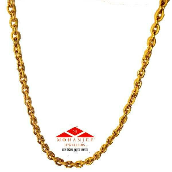 Boxer Gold Chain