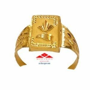 Blazing Passion Gold Ring