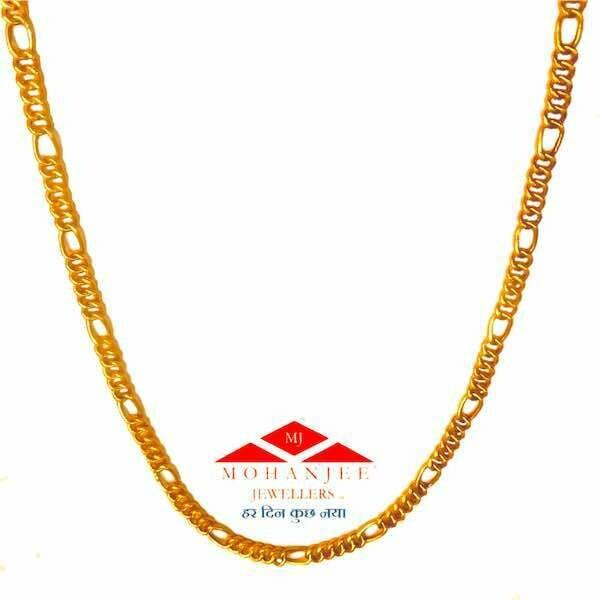 Figaro Gold Chain