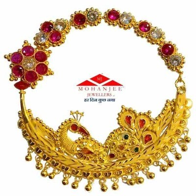 Morunee Gold Nath