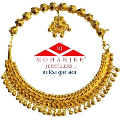 Preeti Gold Nath
