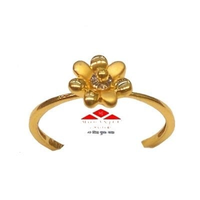 Daffodil Gold Ring