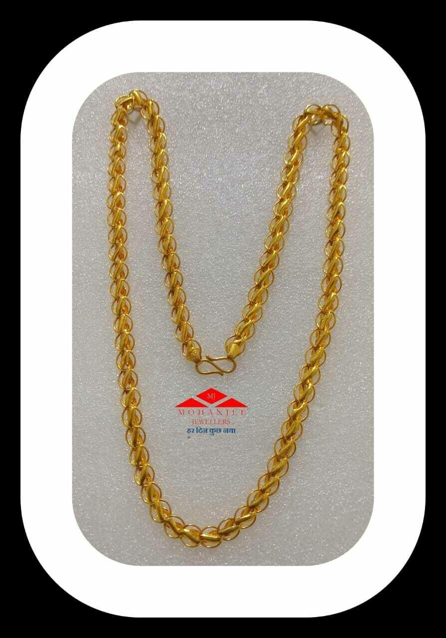 Lotus Gold Chain