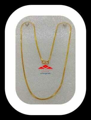 Sheen Gold Chain