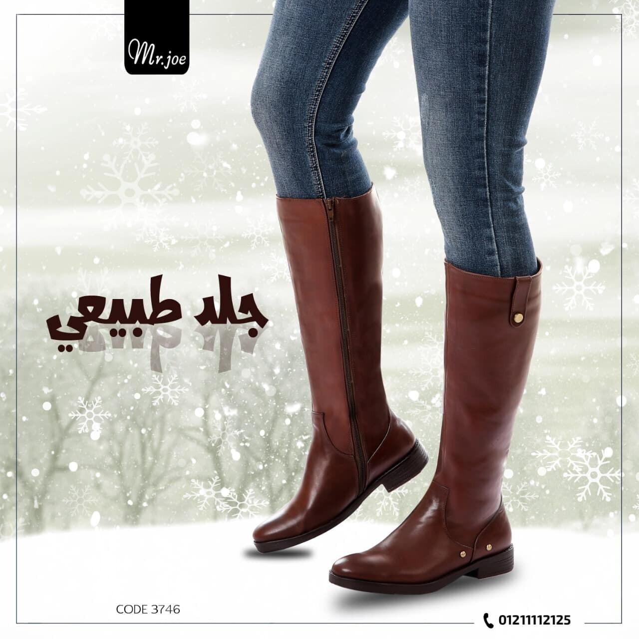 3746 Knee High Boot - Brown -جلد طبيعي
