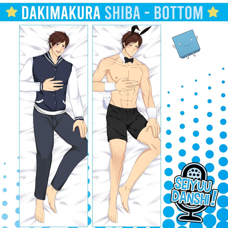Dakimakura Shiba - Bottom