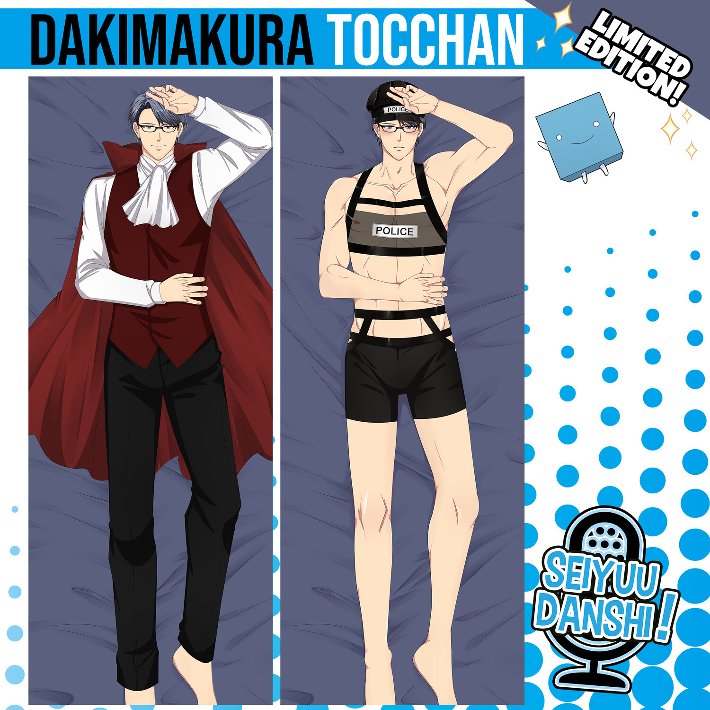 Dakimakura Tocchan - Special
