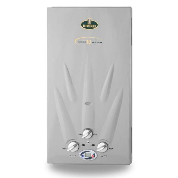 Kiriazi KGH10L Gas Water Heater - 10L - Natural Gas